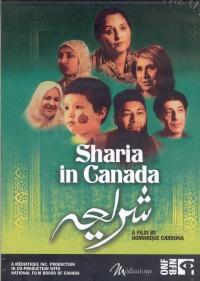 sharia1