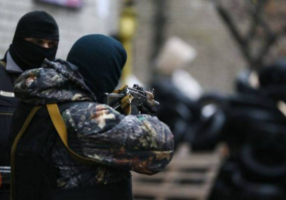 "Ukraine ""anti-terrorist"" operation"