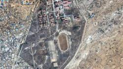 Garissa University Campus